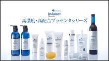 ドクターセレクトシリーズキャンペーン!!